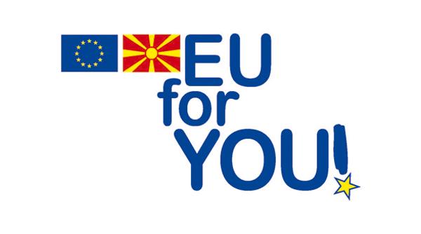 Logo-EU-ZA-TEBE-ANG-300px1