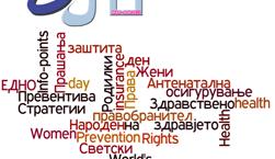 edno9ANG-251-251x145